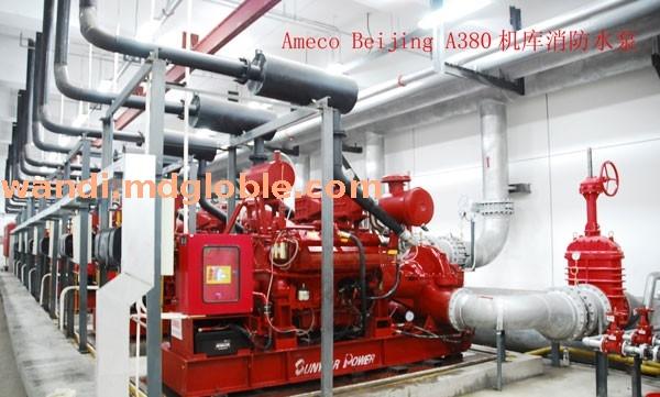 消防泵水泵用柴油机