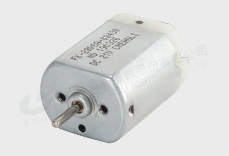 直流电机 FK-280SA
