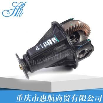 长安2代海马原装9:37尾牙CM5(后牙包)主减速器带差速器