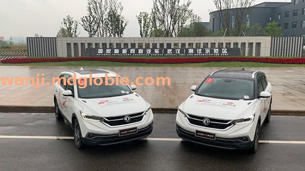 汽车电子  V2X-OBU V2X车载单元